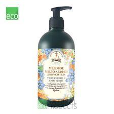 Agafia Natural Liquid Honey Soap for Hands & Body Moisturizing & Softening 500ml
