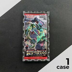 Booster Pack Display Case Box for Japanese Pokémon Booster Packs, Framing-Grade