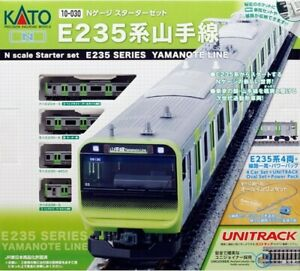 Kato 10-030 Series E235 Starter Set  N Scale