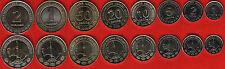Turkmenistan set of 8 coins: 1 tenne - 2 manat 2009-2010 UNC