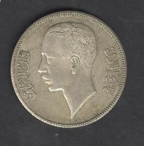 Iraq Irak 1938, 50 Fils Coin, Key Type Rare, Excellent Silver Coin Co5