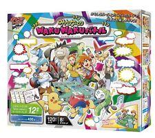 [Japan Pokemon Card Game] BW Minna of WAKUWAKU Battle