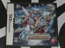 Nintendo DS NDS New SD Gundam G Generation Cross Drive