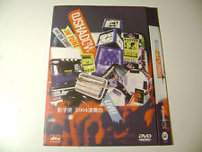DJ Shadow: Live! In Tune and on Time (DVD)