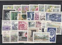 AUSTRIA - 1964 - MINT/NH - Free Shipping