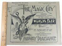 Antique 1894 Chicago Worlds Fair Magic City Fine Art Series Vol 1 #14