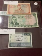 Pakistan, 1  5 10 Rupee, ND (1975-1981), P-24A,21 20 Aunc