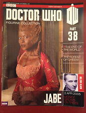 Doctor Who - Figurine Collection - issue 38 Jabe (magazine only)