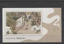 China postfris 2001 MNH block  97 - Chinese Literatuur (S1683)