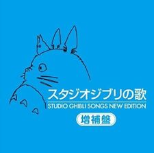 [CD] New Studio Ghibli's Songs HQCD NEW from Japan