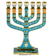 Blue Enamel 7 Branch MENORAH 12 Tribes Of Israel Judaica Temple Menora Small