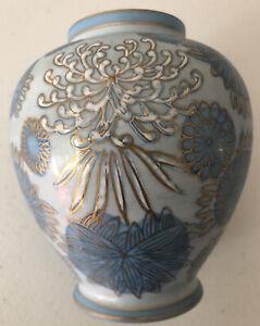 """Chinese 4.5"""" H powder blue Gold  chrysanthemum floral vase"""