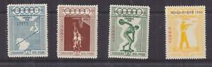 PERU, 1956 Olympic Games set of 4 overprinted MELBOURNE 1956, lhm.