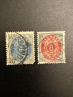 DENMARK DANMARK SET OF 2 EARLY OLDER STAMPS 4 & 8 ORE COAT OF ARMS USED (GS)