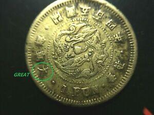 KOREA. 1 Fun Coin Year 504 ( 1895 ) Top Rare. Great KR 大朝鮮 開國五百四年 一分  PCGS has 0