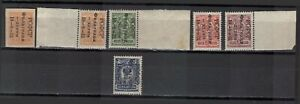 1922 Philately For Children Overprint Full Series MNH OG