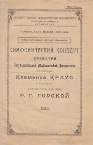 Concert Programme 1928 Leningrad Clemens Krauss Rosalia Gorskaya Mahler RARE