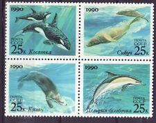 USA 1990 - MNH - Vissen / Fish / Fische