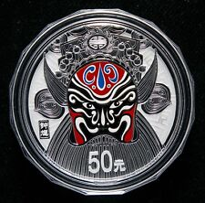 China 2012 Peking Opera Mask (3rd Issue) Silver Colored 5 Oz Coin