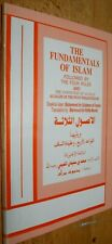 2000 The Fundamentals Of Islam Followed By:The Four Rules Conviction Of As-Salih