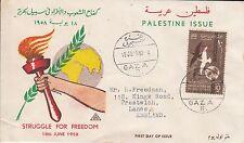 M 1931 UAR Egypt June 1958 Palestine issue FDC; Struggle for Freedom; Gaza cds