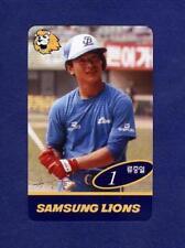 1994 TELECA KOREAN #37 RYN JOONG-IL SAMSUNG LIONS NRMT