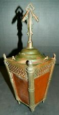 Antique Victorian Copper & Amber Slag Glass Sconce Shade / Lamp Very Good Cond