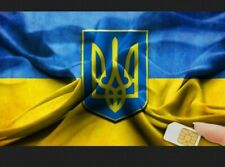 Sim Card Ukraine Activate where you are and use immediately.
