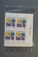 *Kengo* Canada stamps #870 set of 4 inscription corner blocks SEALED @183