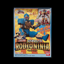 Power Ranger Shuriken Sentai NinNinger RODEOMARU Real Action Figure Bandai Korea