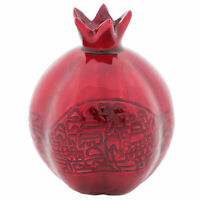 Rosh HaShanah Pomegranate - Jerusalem - Jewish New Year Gift