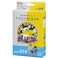 Nano-block Pokemon Pikachu monotone NBPM_014