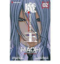 Maoh: Juvenile Remix, Vol. 2-ExLibrary
