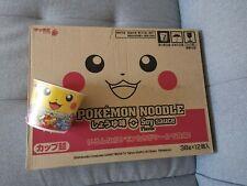 Pokemon Ramen Noodles Instant Nudelsuppe (Soy Sauce Flavour)