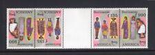 Surinam Suriname 1996 UPAEP Costumes Tete Beche Gutter Strip MNH