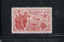 ESTADOS UNIDOS/USA 1959 MNH SC.C55 Hawaii Statehood,Air Mail