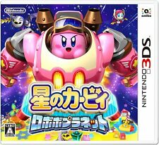 Nintendo 3DS Japan Hoshi no Kirby Robobo Planet Tracking Number from Japan