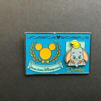 HKDL - Dumbo Identification Disney Pin 109185