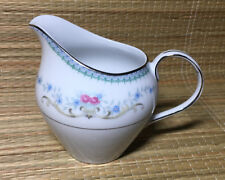 Vintage Harmony House China DUCHESS 3535 • Creamer