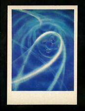 Space postcard Russian Concept Art Artist Sokolov 1978 chrome