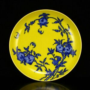 Chinese Yellow Ground Blue And White Porcelain Plate