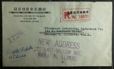 1950 Shanghai China Metal Corporation Commercial cover  To Chicago Il USA