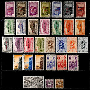 REUNION, FRANCE: 1940'S STAMP COLLECTION MOSTLY UNUSED
