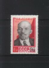RUSSIA  1961 SC 2464 91 TH ANNIV. OF LENIN BIRTH       MNH #6154