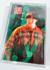 New Sealed 郭富城 AARON KWOK Merry Christmas 1993 Leslie Hong Kong Cassette Tape