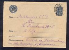 9018 USSR,1949,Cover Nr:108 to Riga with text from one deportrd latvian woman