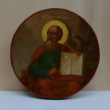 Alt-rusische Ikone Heiliger Apostel Johannes Anfang 19 Jh. Südrussland