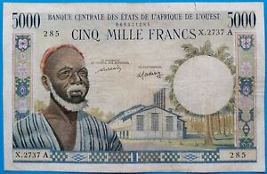 West African states, Ivory Coast ; 5000 francs 1961-1965, P-104Aj, F