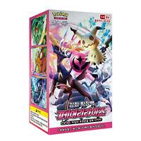 Pokemon Cards Sun & Moon Expansion Pack Fairy Rise Booster Box 20p Korean ver