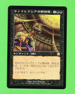 MtG Phyrexian Arena - Japanese - Lightly Played - Apocalypse